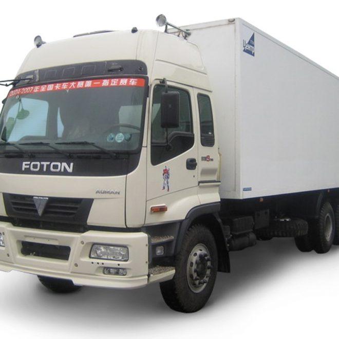 Автофургон изотермический FKF-1257.02 КОБАЛЬТ на шасси FOTONDAIMLER