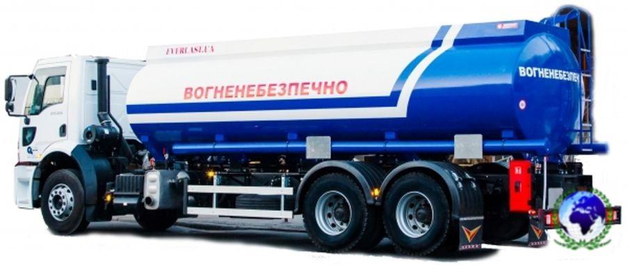 Ford Trucks 2533 DC (топливозаправщики, 15.0м3)