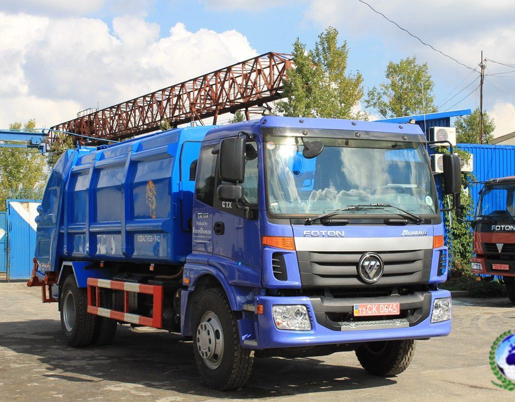 Прессовальный мусоровоз KGB-140 КОБАЛЬТна шасси FOTONDAIMLER